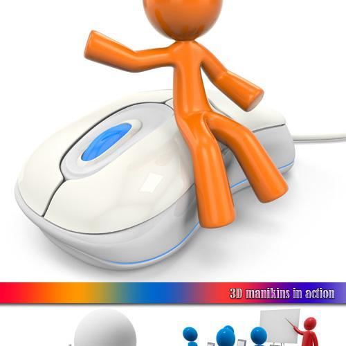 3D Webmaker
