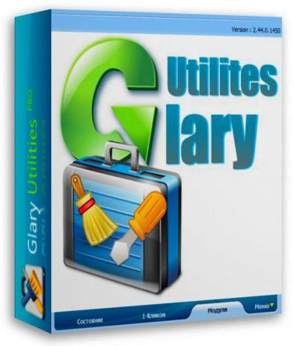Glary Utilities 2.27.0.982 � Descarregar, Download, Baixar 2.27.0.982