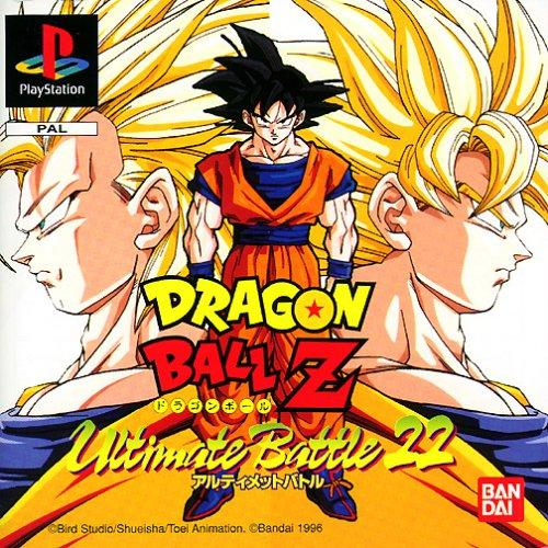 Dragon Ball Z MUGEN Edition 2 � Descarregar, Download, Baixar Edition 3.0