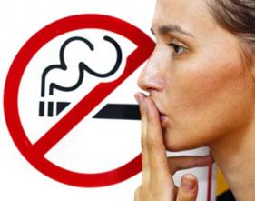 Deseja parar de fumar? Este programa pode ajudar!!! 2.2