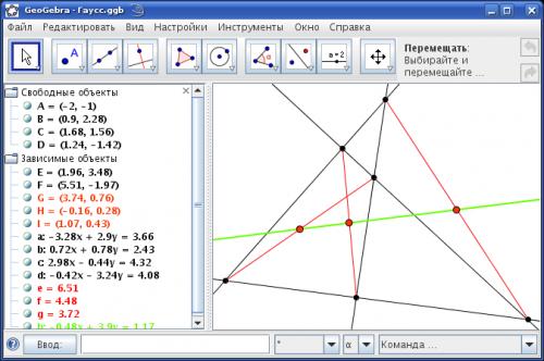 GeoGebra 3.0.0 � Descarregar, Download, Baixar 3.0.0
